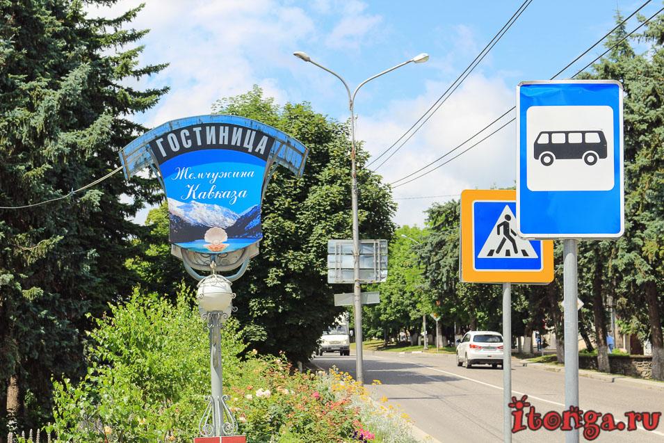 отели Железноводска, гостиница Жемчужина Кавказа Железноводск