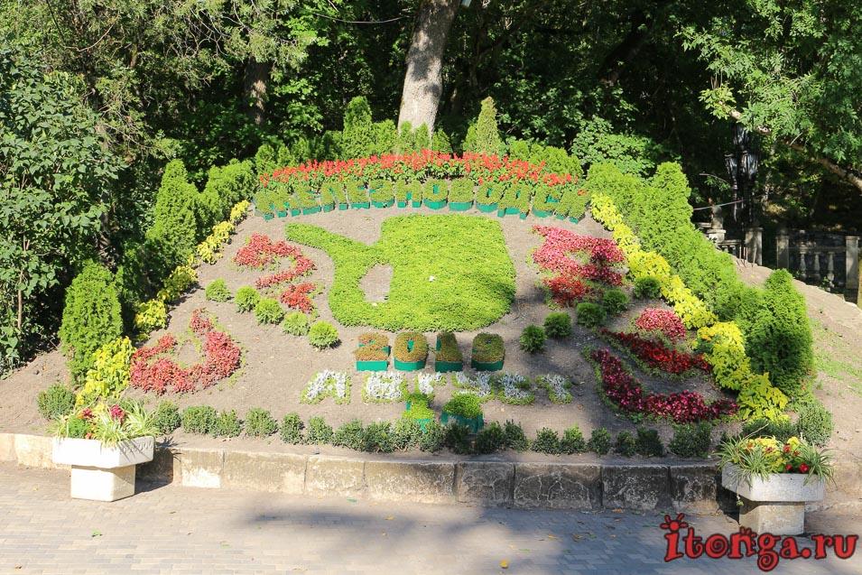 цветочный календарь, железноводский парк