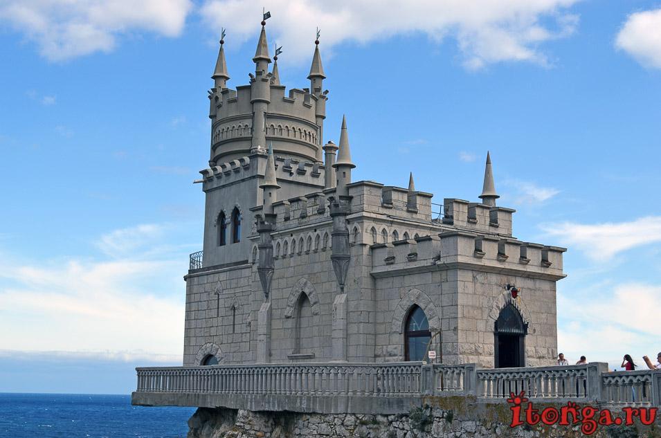 ласточкино гнездо в крыму, замок, ялта, достопримечательности