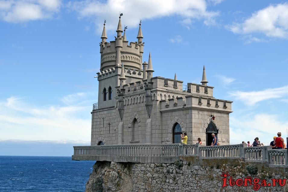 ласточкино гнездо в Крыму, отдых в августе в России, Ялта, Гаспра, замок