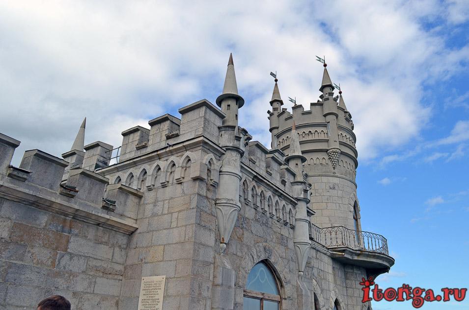ласточкино гнездо, замок, ялта