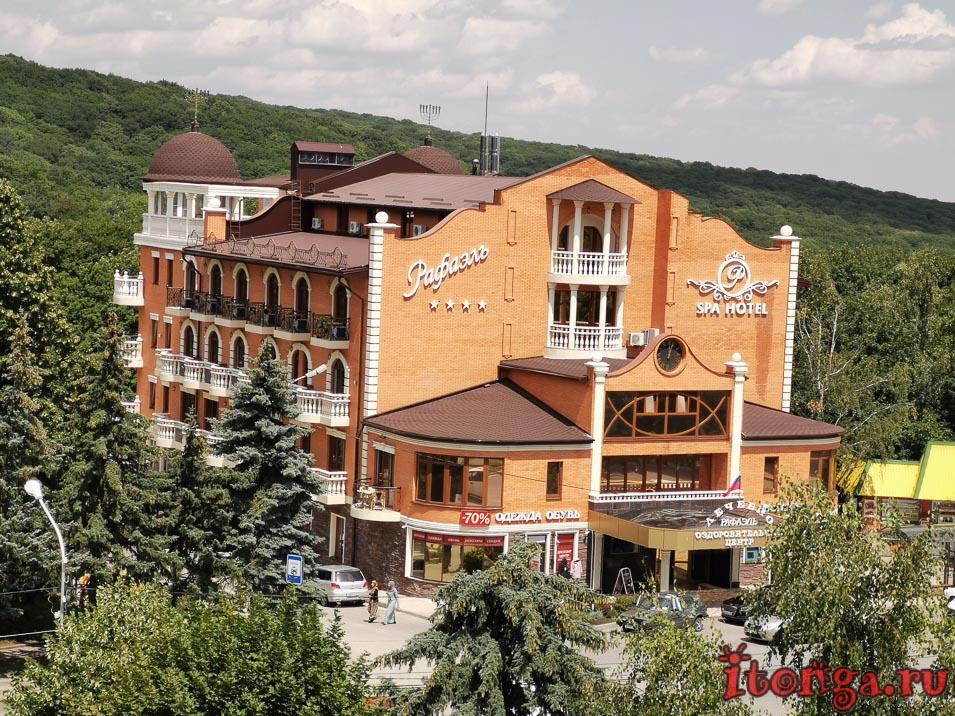 гостиницы Железноводска, спа-отель Рафаэль Железноводск