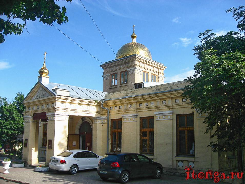 храм в парке Железноводска