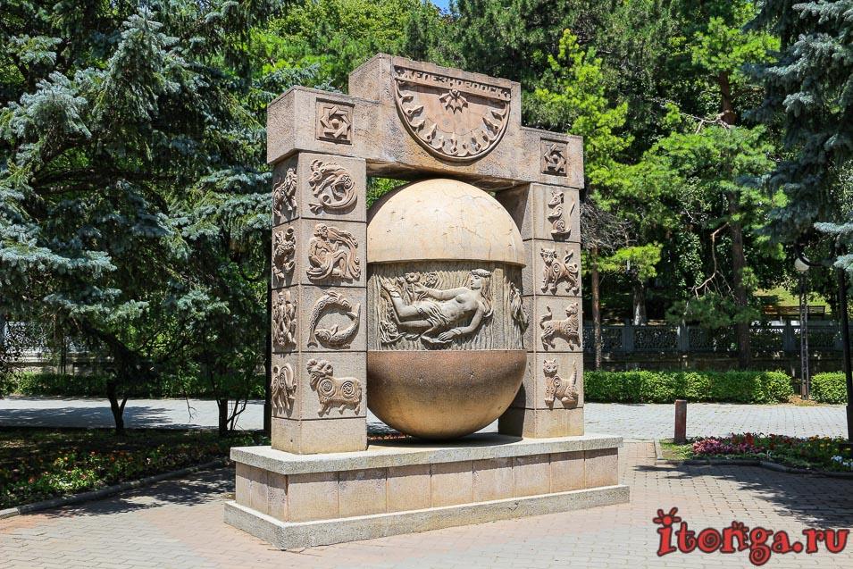 парк в Железноводске, гороскоп