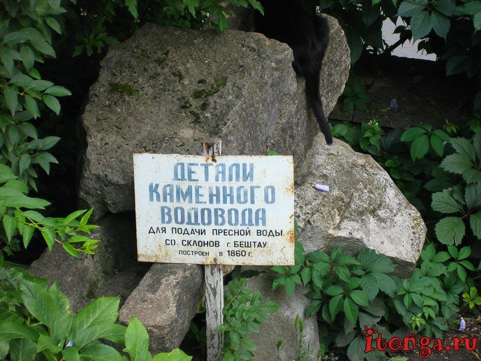 парк Железноводска, музей