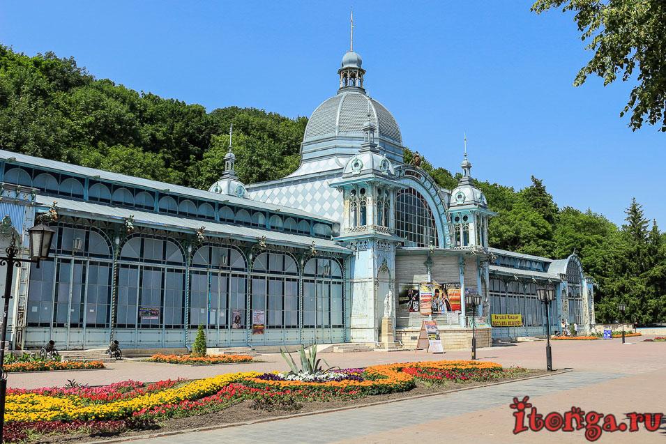 Пушкинская галерея, парк в Железноводске