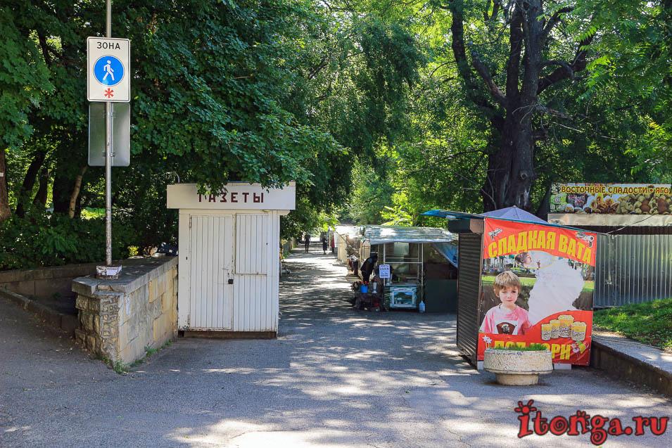 курортный парк в Железноводске