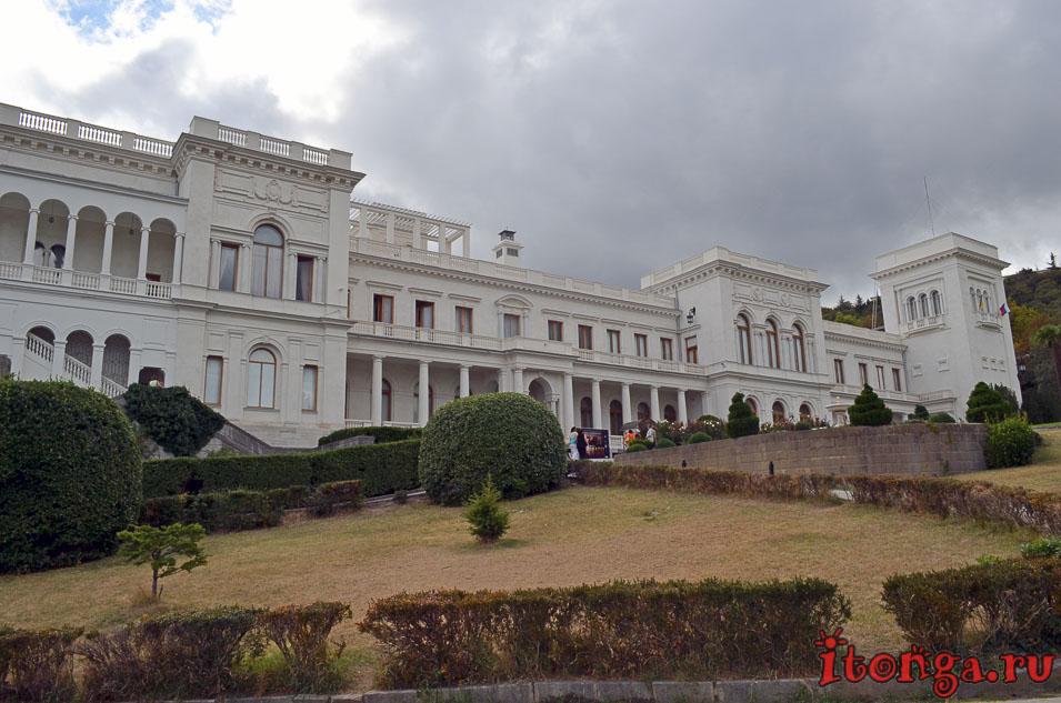 ливадийский дворец в крыму, ялта, достопримечательности