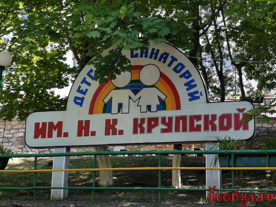 рейтинг санаториев Железноводска