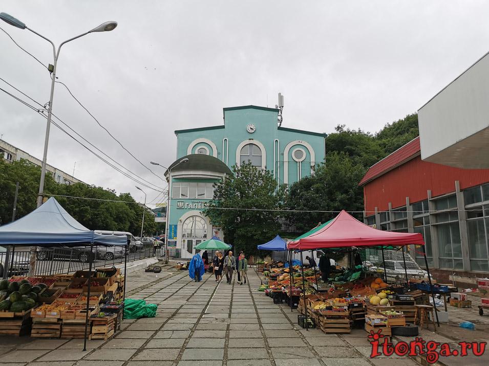 отдых в Железноводске, рынок Славянка, что купить, где поесть