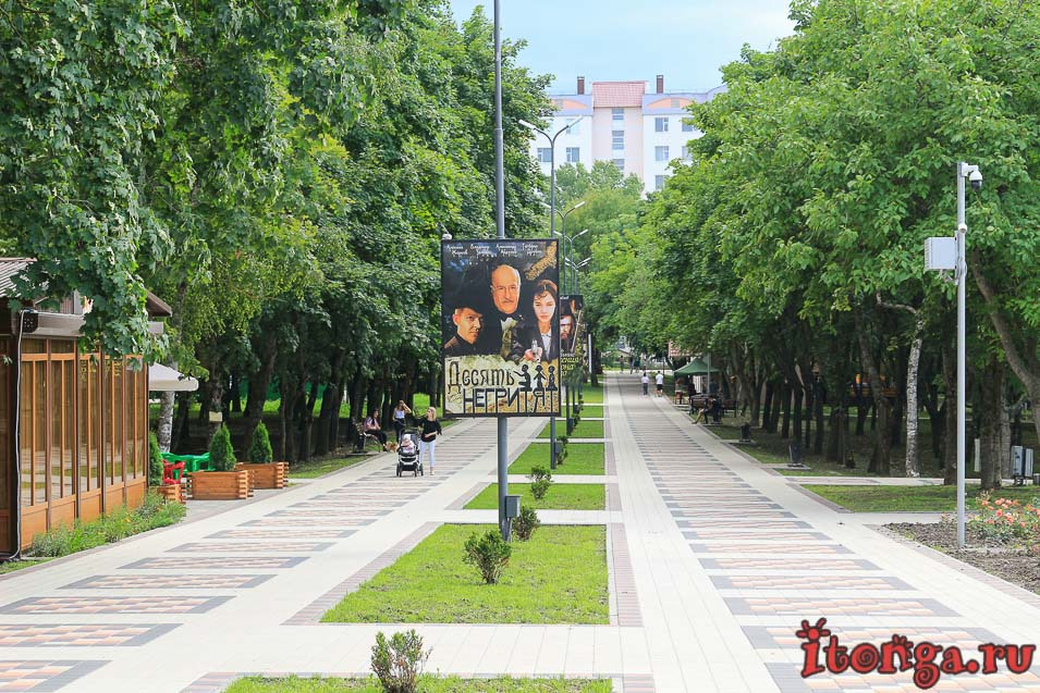отдых в Железноводске, город курорт, парк Говорухина
