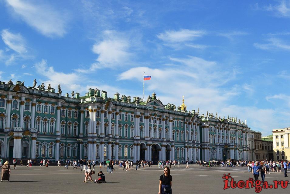 куда поехать в июле отдыхать в России, Санкт-Петербург
