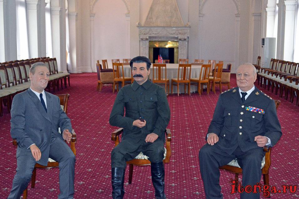 ливадийский дворец в Крыму, экскурсия, достопримечательности