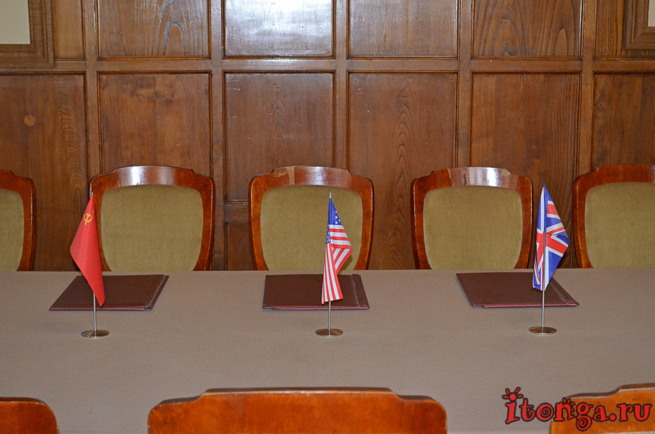 ливадийский дворец, ялтинская конференция