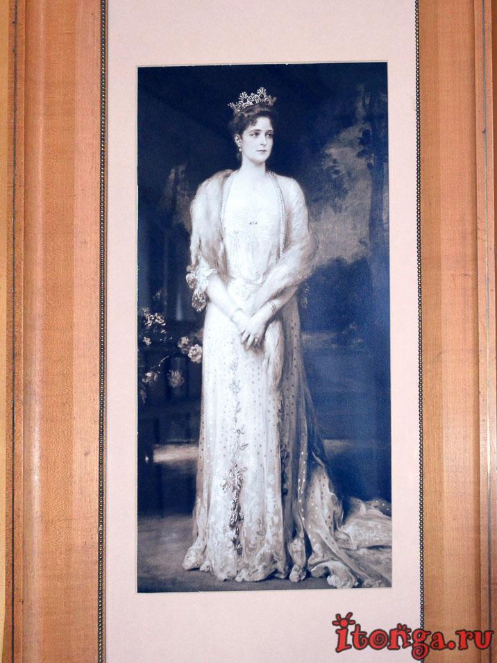 императрица, Александра Федоровна