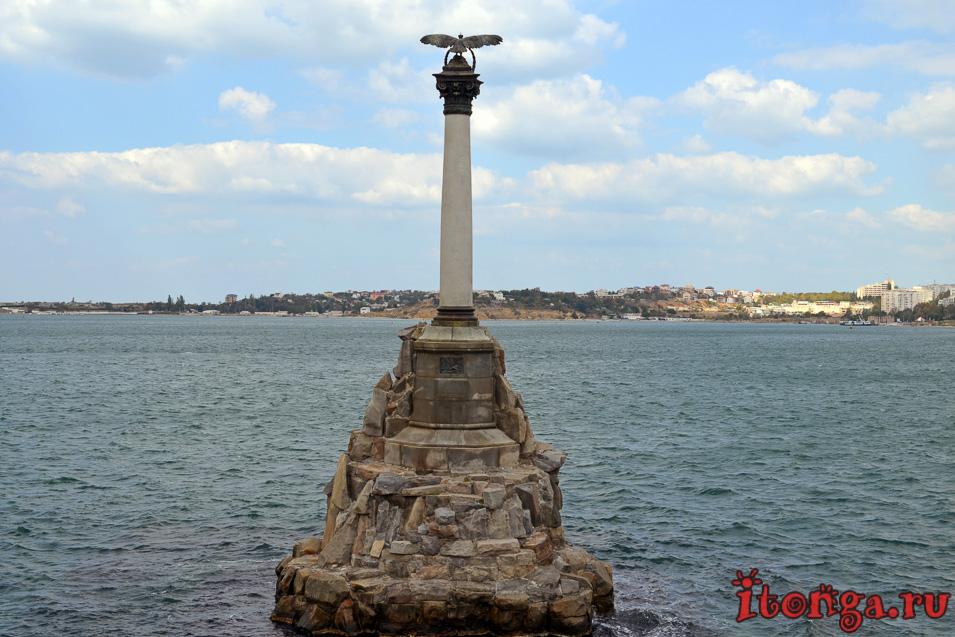 памятник затопленным кораблям, крым, севастополь