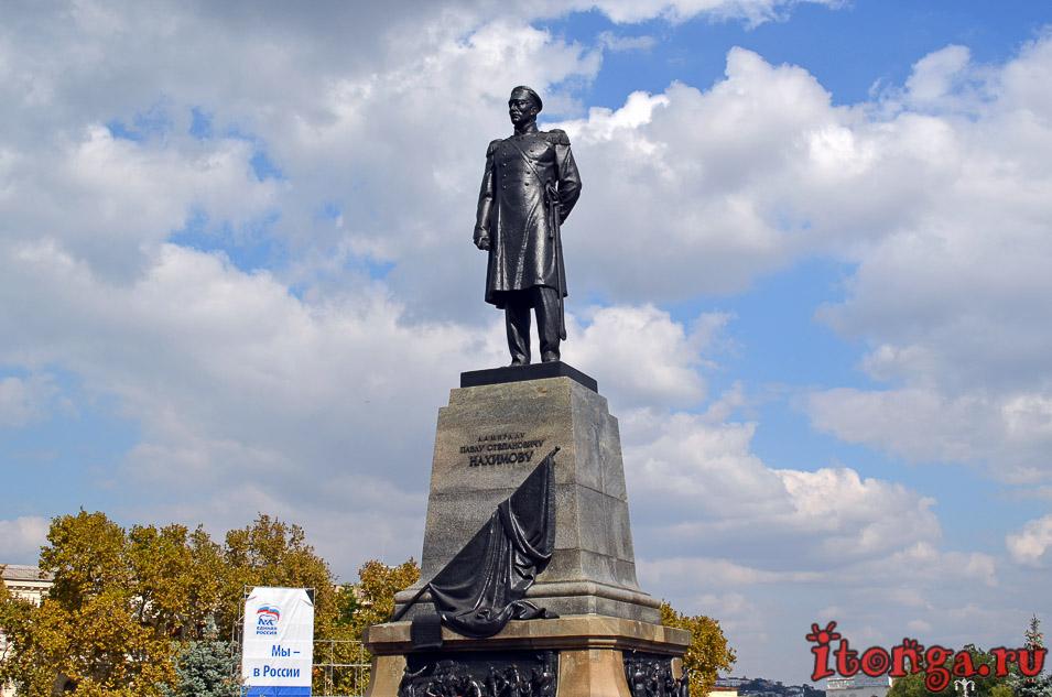памятник нахимову, севастополь, крым
