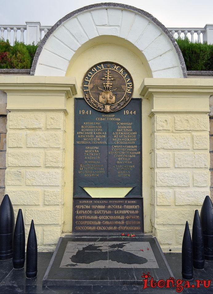 набережная севастополя, крым, памятник морякам