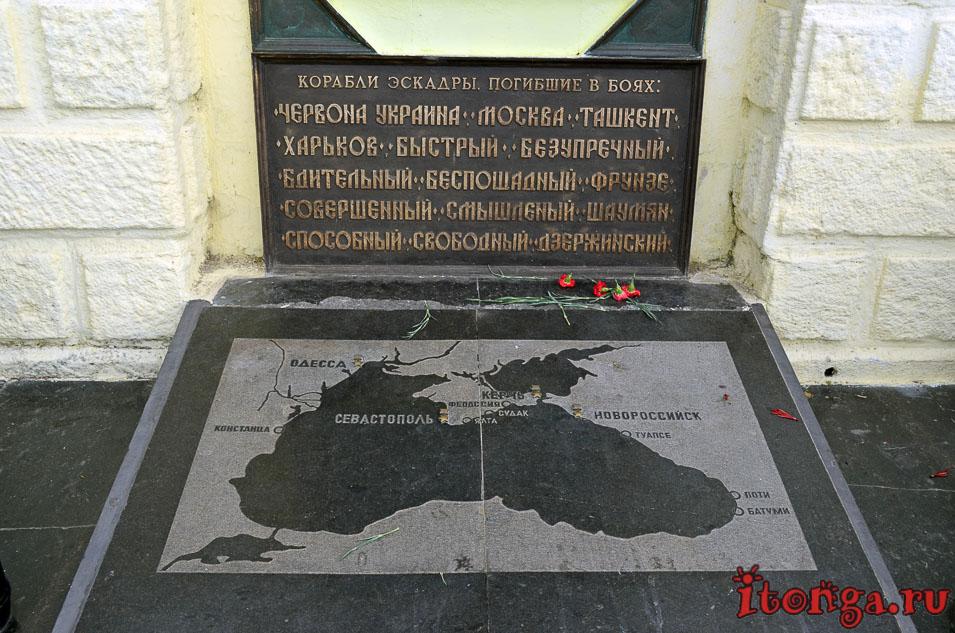 памятник морякам эскадры, севастополь, крым
