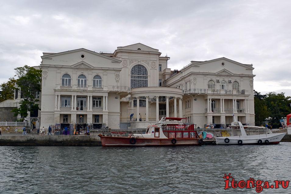 набережная севастополя, дворец детства и юности