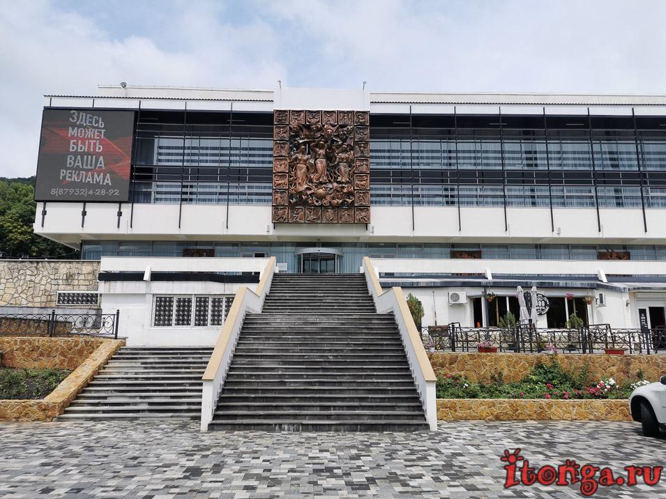 отдых в Железноводске, кинотеатр