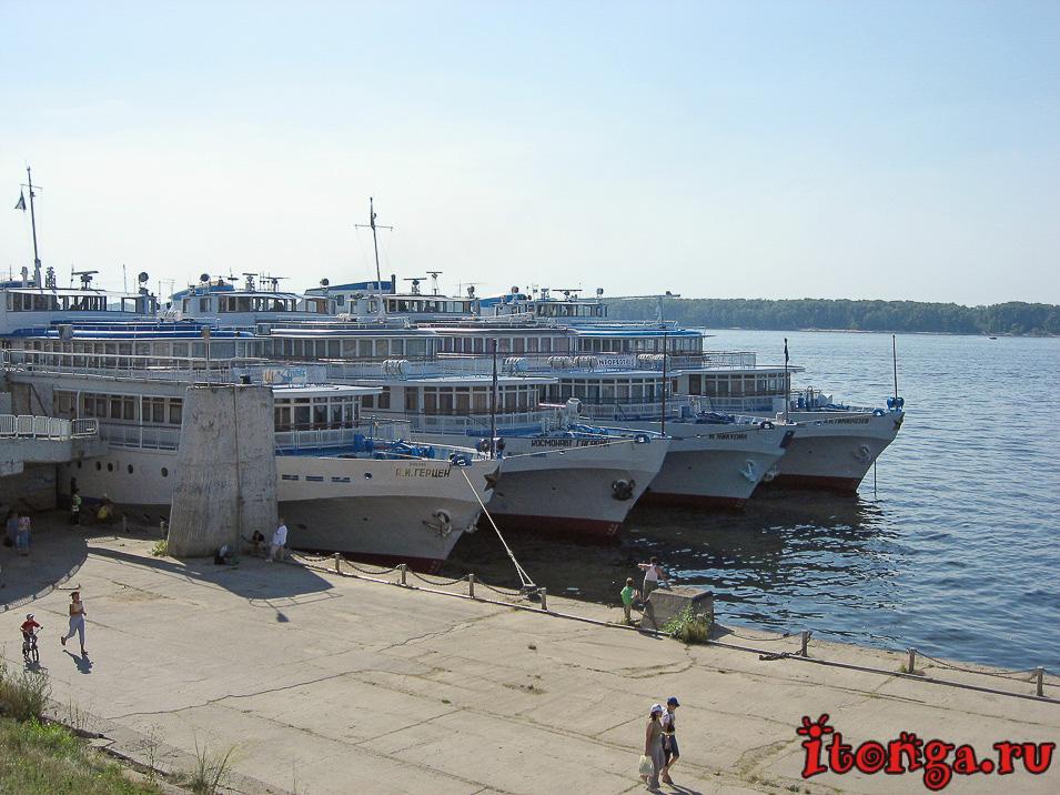 куда поехать в августе отдыхать в России, круиз по Волге
