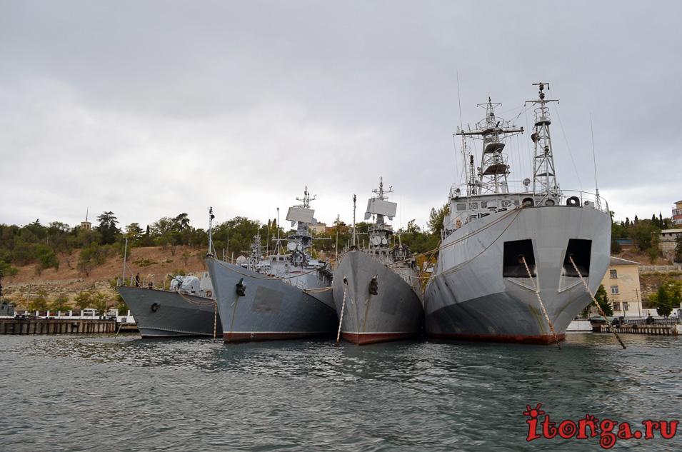 морская прогулка в севастополе, военные корабли