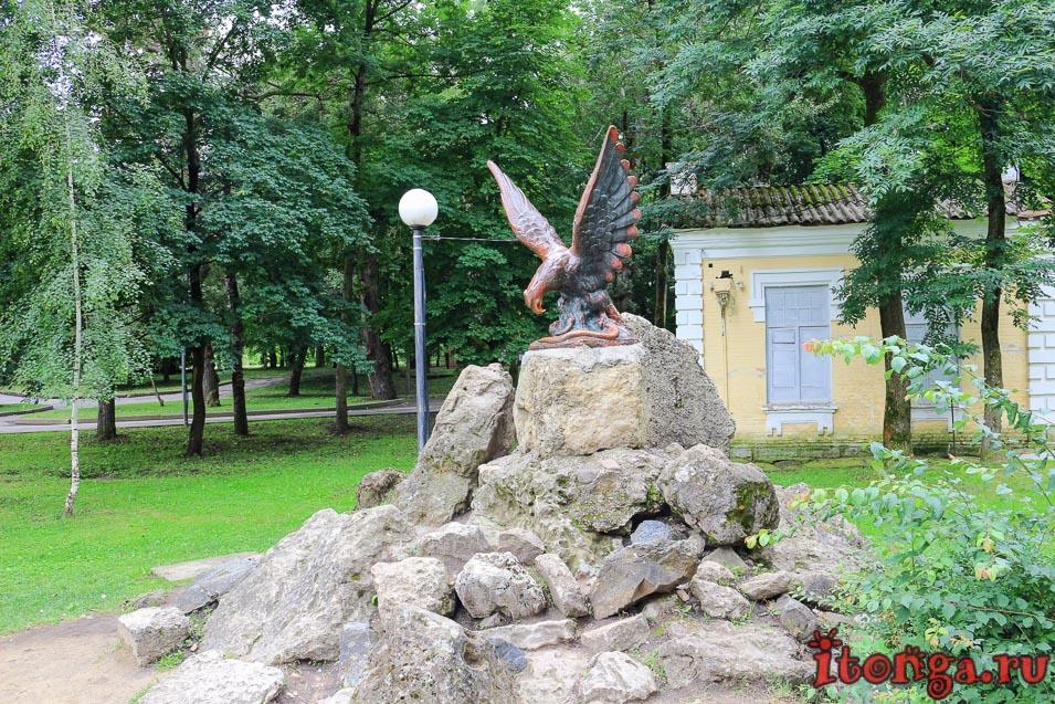 источник Ессентуки 4, бювет, Ессентукский парк