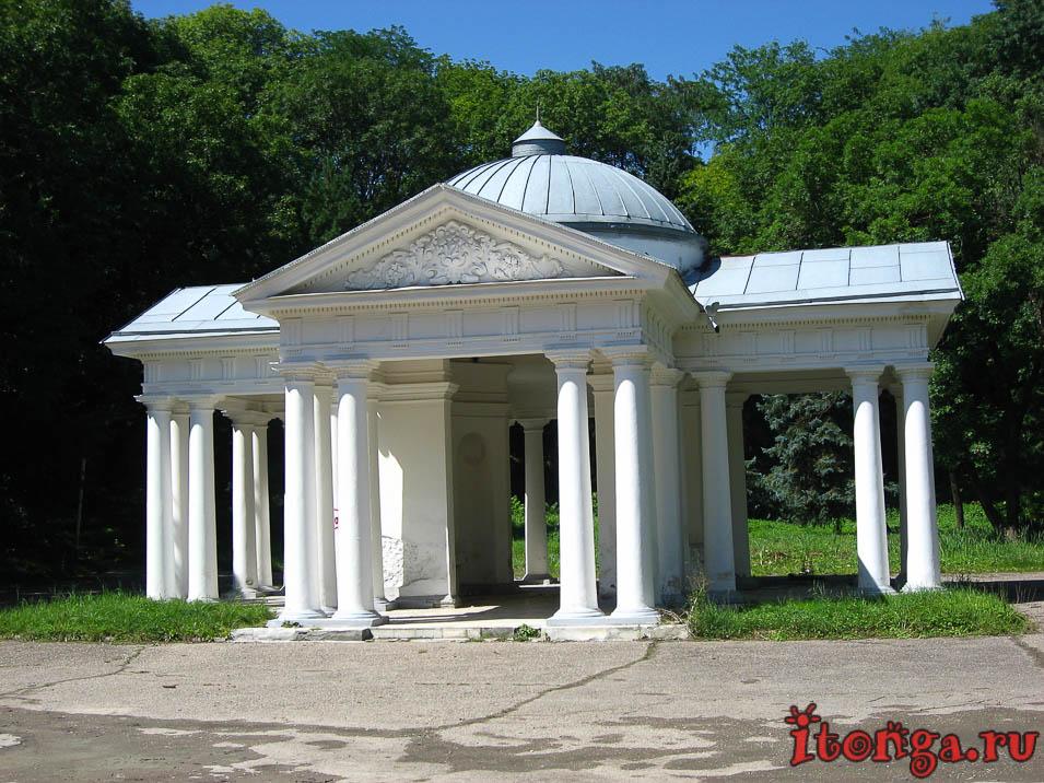 бювет, источник, Ессентукский парк