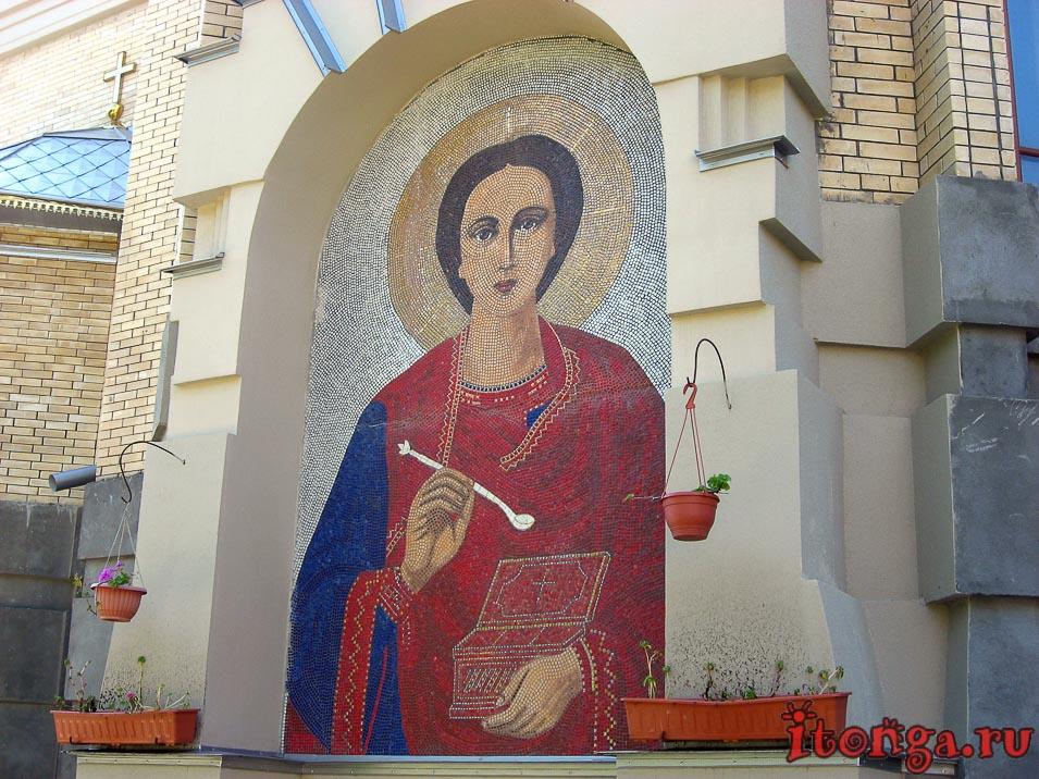 храм в Ессентуксом парке, церковь святого Пантелеймона