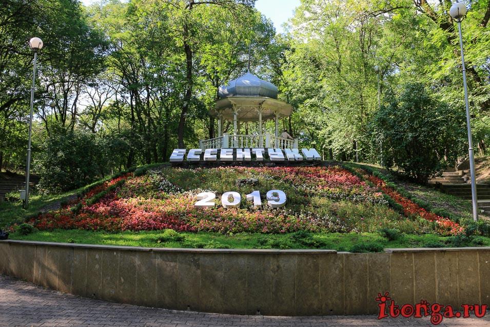 беседка в Ессентуках, цветочный календарь, курортный парк