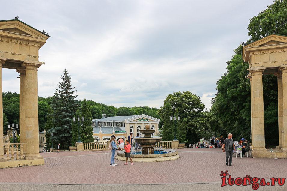 курортный парк, Ессентуки, театральная площадь