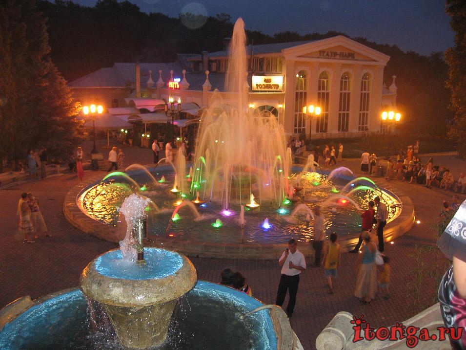 музыкальный фонтан, ночные Ессентуки, курортный парк