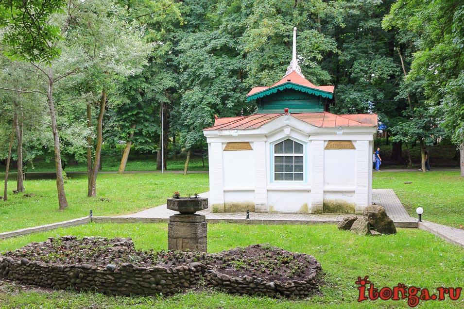 лечебный парк в Ессентуках, источник Гааза- Пономарёва
