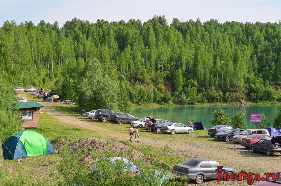 голубые озера темиртау, база отдыха